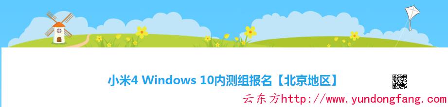 Win10 ROM
