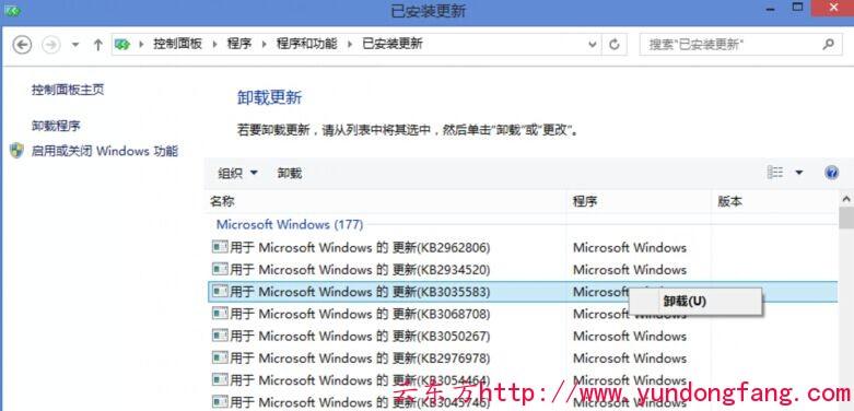 获取Windows10