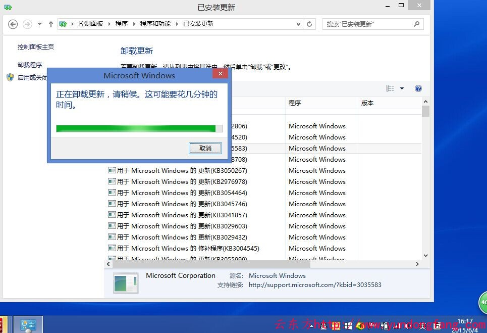获取Windows10