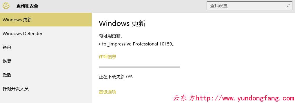 fbl_impressive Professional 10159