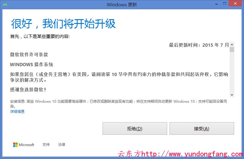 QQ图片20150730224145