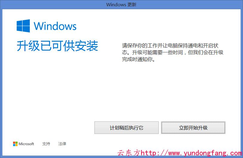 QQ图片20150730224155