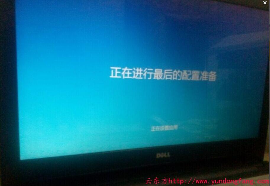 QQ图片20150730224510