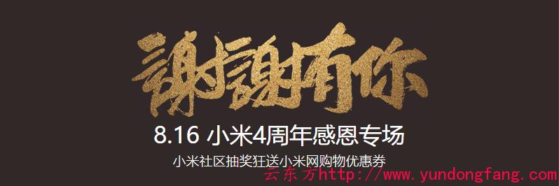 小米Win10