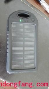 正在进行太阳能充电