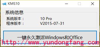 QQ图片20150815161611