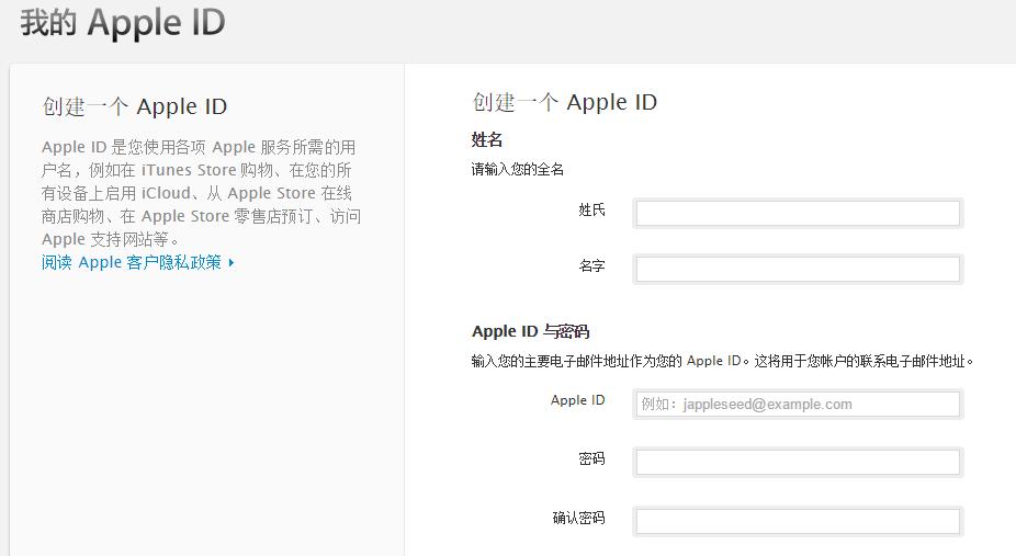 注册Apple