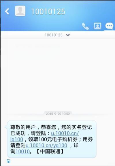 QQ图片20150921221645
