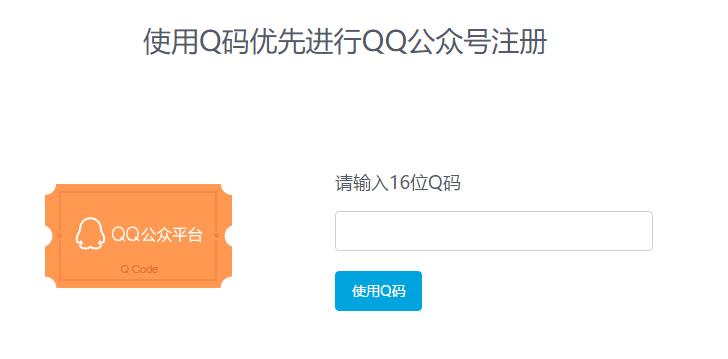 QQ图片20151017140954