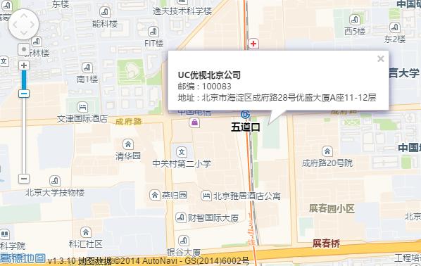 QQ图片20151225115849