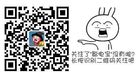 qrcode_for_gh_853322b03103_258