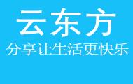 云东方内衣网