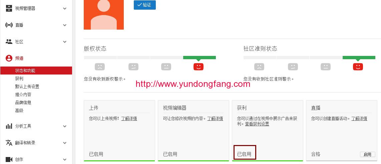 注册youtube账号,中国手机号也可验证插图(2)