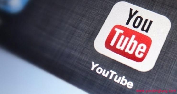 YouTube实战教程,YouTube优化操作相关的资料免费看!插图