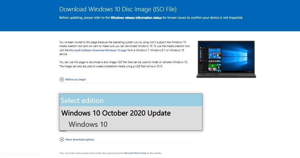 October-2020-Update-ISO