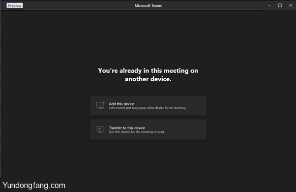 Teams-meeting-transfer