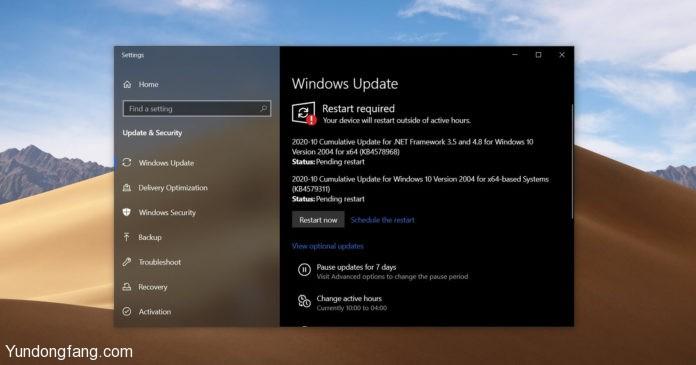 Windows-10-KB4579311-696x365-1