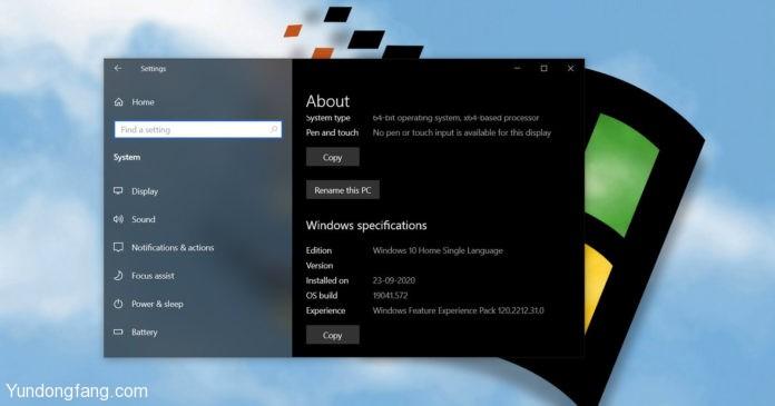 Windows-10-KB4579311-issues-696x365-1