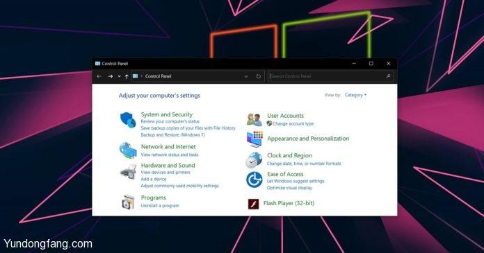 Windows-Control-Panel-update-696x365-1
