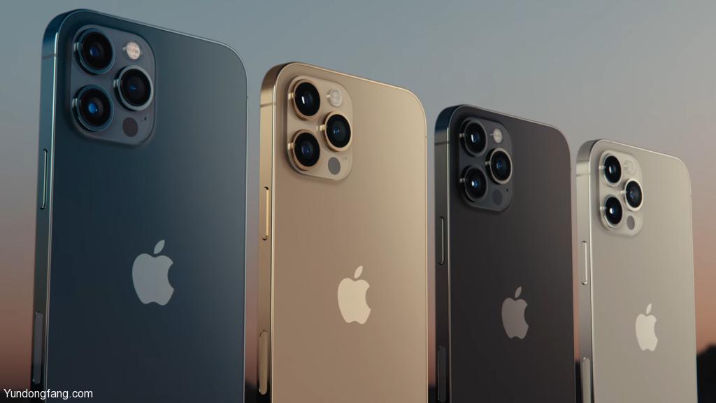 iPhone-12-Pro-5-1024x576-2