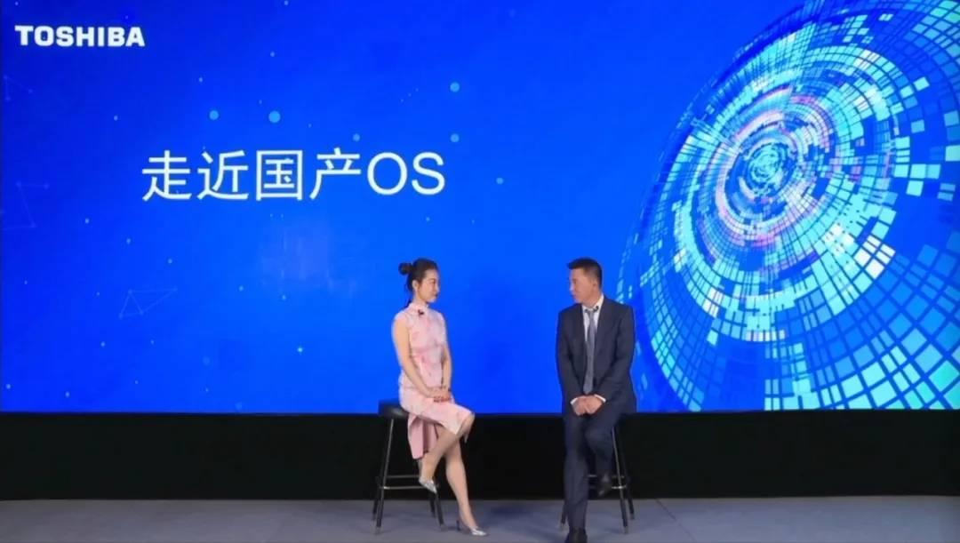 统信软件携手东芝共同开启办公新格局