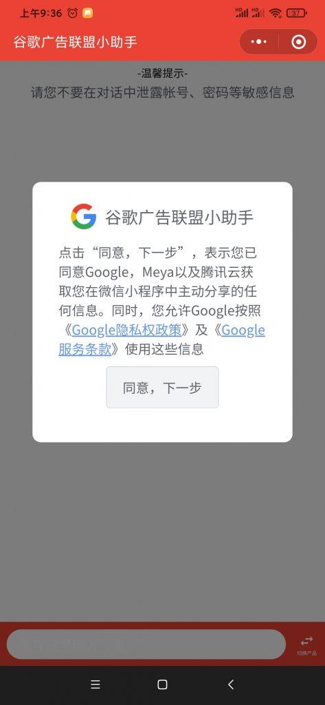 Screenshot 2020 11 12 09 36 11 698 Com.tencent.mm