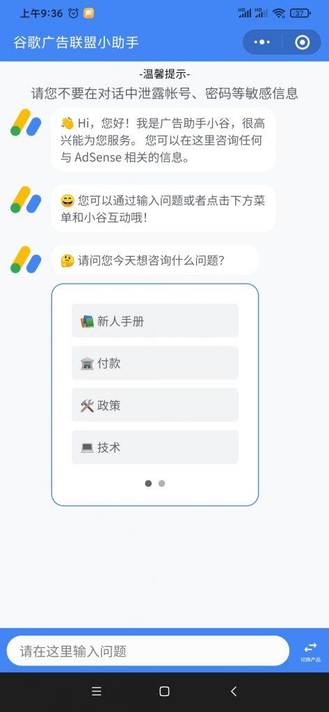 Screenshot 2020 11 12 09 36 25 933 Com.tencent.mm