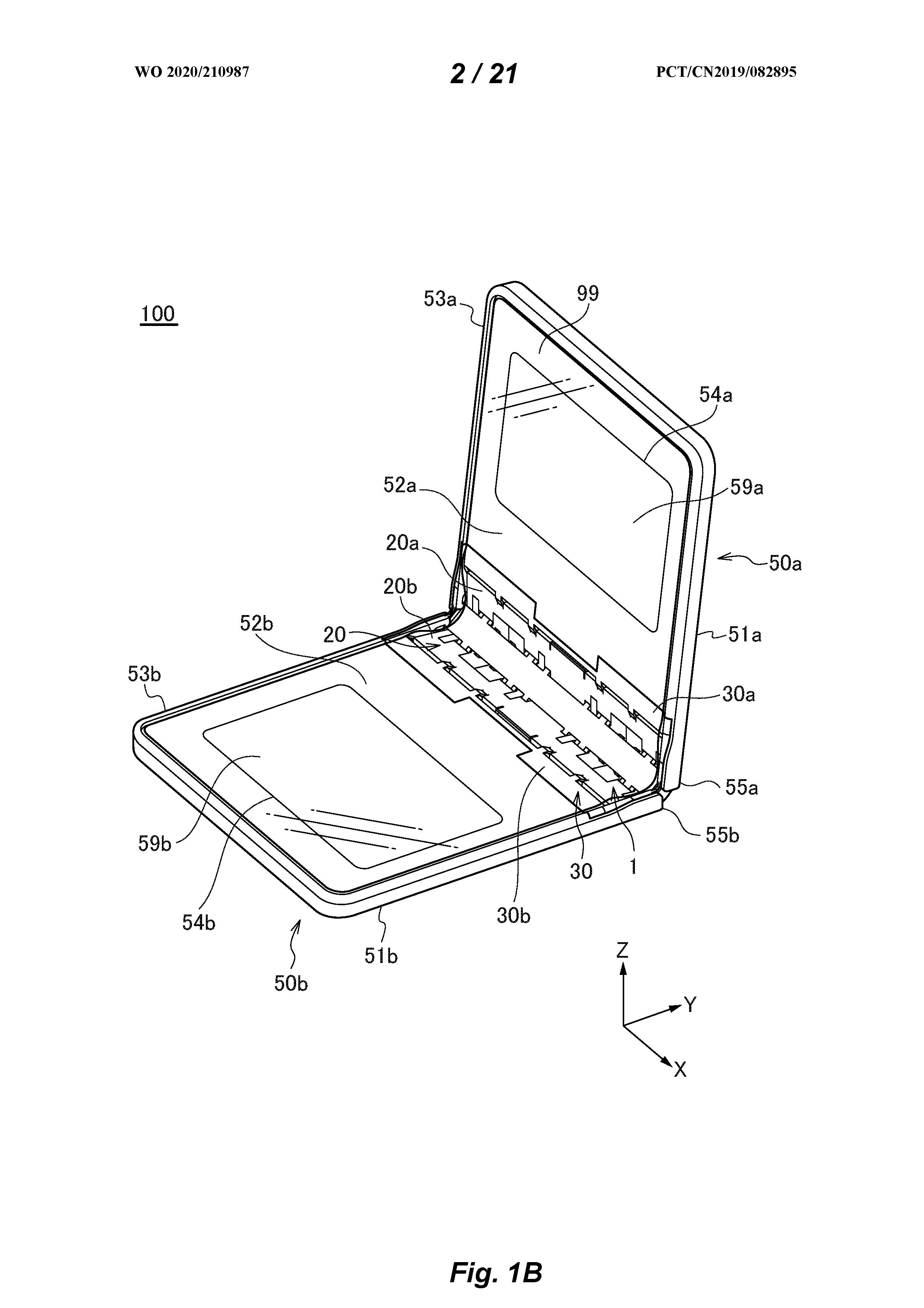 huawei-folding-phone-1