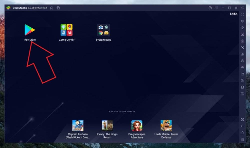 Use-Clubhouse-on-PC-with-BlueStacks-6